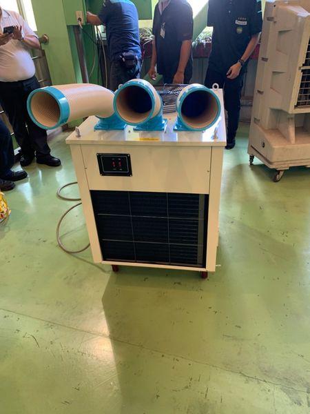 Điều hòa di động công nghiệp Nakatomi SAC - 7500