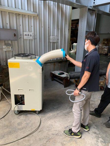 Điều hòa di động công nghiệp Nakatomi SAC - 6500