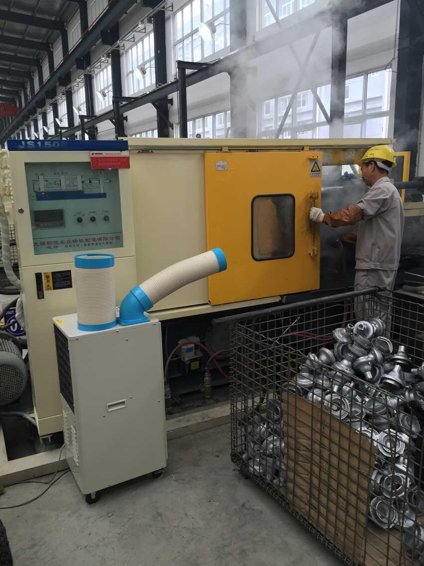 Điều hòa di động công nghiệp Nakatomi SAC - 407TC